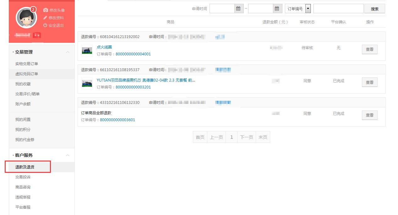 http://www.iytqp.com/data/upload/shop/article/05350272368780495.png