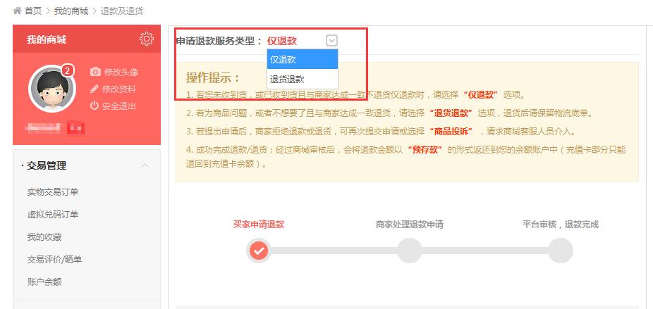 http://www.iytqp.com/data/upload/shop/article/05350272368869119.png
