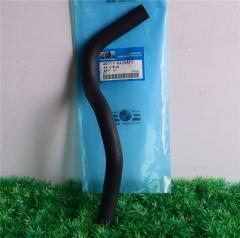 助力泵回油管 老阳光 03-款2.0