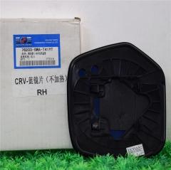 倒车镜片(右)不加热蓝玻 CRV 07-14款