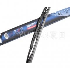 雨刮片(有骨)通用型  本田 丰田 日产 YT-1-22(550MM)22寸